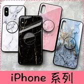 【萌萌噠】iPhone X XR Xs Max 6s 7 8 SE2 冷淡風創意女款 網紅大理石紋 全包軟邊玻璃背板 手機殼