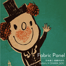 可愛風 包邊 無框畫 油畫 複製畫 木框 畫布 掛畫 居家裝飾 壁飾【Bonjour!泥毫!】