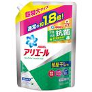Ariel 清香超濃縮洗衣精補充包 1260g【愛買】