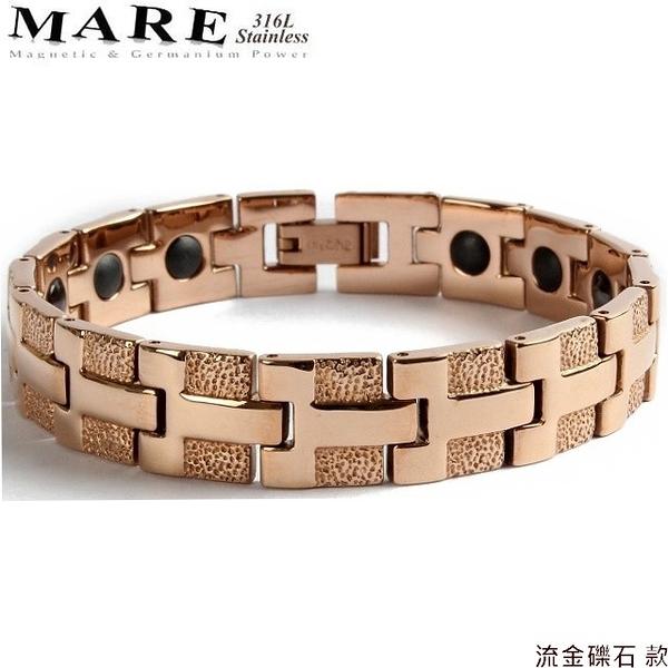 【MARE-316L白鋼】系列:流金礫石 款