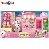 玩具反斗城 P & P 兔寶家族-可愛雜貨店