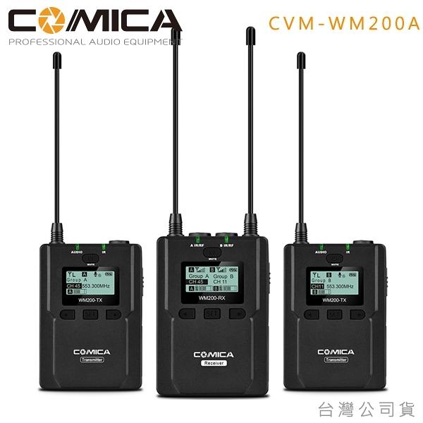 EGE 一番購】COMICA【CVM-WM200A】廣播級一對二無線領夾式麥克風【公司貨】