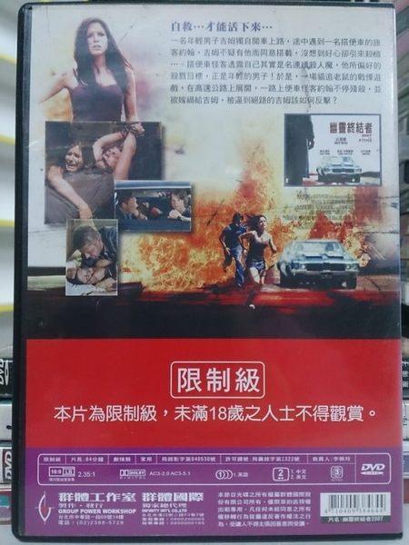 影音專賣店-F18-010-正版DVD*電影【幽靈終結者2007】-西恩賓