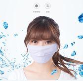 防曬口罩女防紫外線薄款出行遮陽口罩 米蘭世家