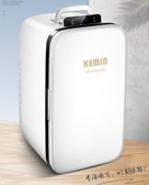 科敏K25車載迷你型小冰箱小型家用租房學生寢室宿舍用mini單人用 台北日光