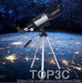 大口徑高清高倍入門便攜夜視兒童小學生天文望遠鏡深空觀星益智igo「Top3c」