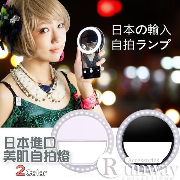 日 美顏 補光燈 LED 超強 閃光燈 光學 大光圈 美肌 美肌燈 手機 自拍神器 6s note5 iphone 6 plus
