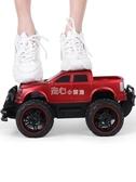 遙控汽車超大遙控車越野車充電無線遙控汽車兒童玩具男孩玩具車電動漂移車 獨家流行館