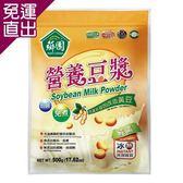 薌園 營養豆漿(非基改)(500g)x 12袋【免運直出】