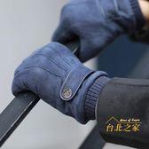 皮手套男士冬季刷毛加厚保暖騎行摩托車全指防風防寒騎車觸屏秋冬 交換禮物