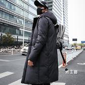 (八八折搶先購)新款正韓加厚連帽中長版棉衣男裝羽絨棉服棉襖冬季外套男