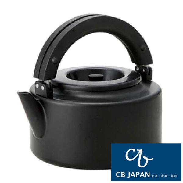 【CB JAPAN 日本】北歐系列琺瑯泡茶兩用壺-時尚黑 CBKA20002-4-1 露營 野餐 茶壺 咖啡壺 琺瑯鍋 鑄鐵鍋
