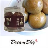 香港檸檬王鹹檸檬250g  醃檸檬 果乾  香港知名伴手禮 青檸 DreamSky