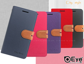 加贈掛繩【City款文青風】ASUS ZenFone6 ZS630KL I01WD 皮套手機套殼保護套殼側掀側翻套