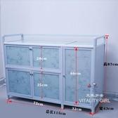 鋁合金廚櫃灶台櫃櫥櫃放碗櫃不銹鋼廚房儲物櫃【元氣少女】