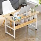電腦桌台式家用辦公桌子臥室書桌簡約現代寫字桌學生學習桌經濟型 ATF 夏季新品