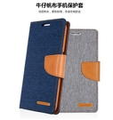 King*Shop~ 韓國goospery 小米紅米note4X 手機套保護皮套翻蓋商務耐用帆布