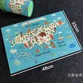 兒童108片大塊紙質拼圖4-5-6-7歲認知世界男女孩桶裝益智玩具禮物