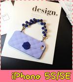 【萌萌噠】iPhone 5 / 5S / SE  歐美創意奢華 可麗花手提包保護殼 全包防摔矽膠軟殼 手機殼 手機套