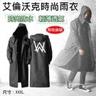 攝彩@艾倫沃克時尚雨衣 3XL 一件式鈕...