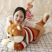 毛絨玩具哈士奇公仔送女友大號狗狗熊毛絨玩具布娃娃玩偶可愛睡覺抱枕女孩LX 貝兒鞋櫃