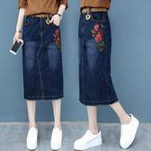新春新品▶ 中長款牛仔半身裙女 新款高腰包臀裙時尚刺繡半身裙