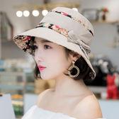 遮陽帽新品正韓春冬季太陽帽女戶外防曬可折疊時尚布帽出遊遮陽帽子