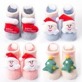 聖誕立體玩偶寶寶止滑地板襪 襪子 童襪