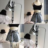 黑五購物節 網紅同款韓國英文黑白紅百搭凹造型裝飾帆布腰帶雙環扣綁帶皮帶女