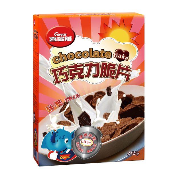 喜瑞爾 巧克力脆片 185g