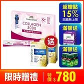 白蘭氏 新包裝 美原素膠原蛋白15包/盒 胜肽級 14005021