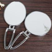 化妝鏡小鏡子化妝鏡便攜折疊台式梳妝鏡書桌面隨身掛式美容手柄雙面鏡子DF 全館免運 維多