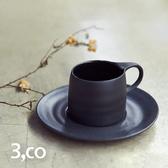 【3 co】卡布奇諾杯碟組 - 黑(2件式)