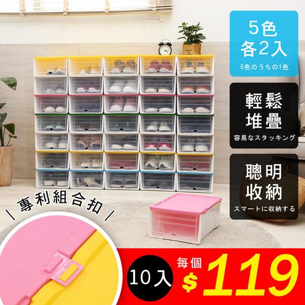 10入組-滑蓋式抽屜收納盒 鞋盒 整理箱 整理盒 收納箱 鞋櫃 收納櫃 鞋櫃 鞋架 CA002 誠田物集