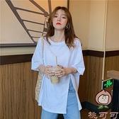 中長款側開叉t恤女夏季設計感短袖寬松慵懶風白色上衣【桃可可服飾】