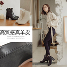 高質感全真羊皮製作柔軟舒適 時髦俐落方頭好穿更時尚 Line ID請搜尋:@annsshop
