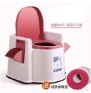 增強版移動馬桶坐便器家用防臭坐便凳帶扶手可移動老人坐便椅