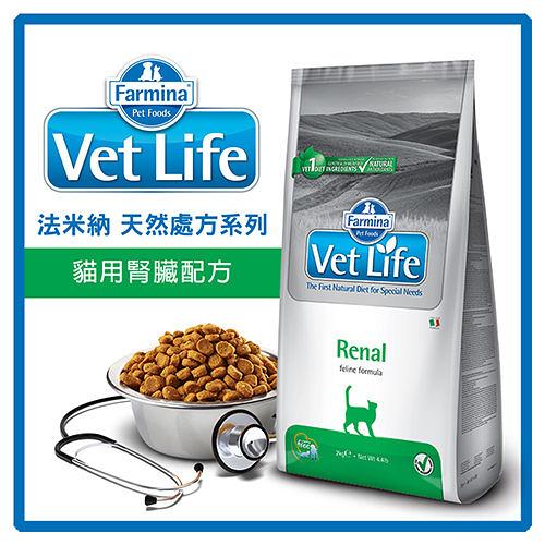 【力奇】法米納 VetLife 天然處方系列-貓用腎臟配方5kg【VCR-5050】7-11超取限1包 (B312A05-05)