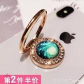 手機指環扣支架鑲鉆女款通用立體水晶手指扣蘋果oppo華為vivo小米手機殼拉環