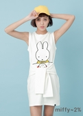 【2%】miffy X 2% 米飛生日會綁帶背心洋裝_白
