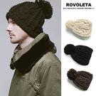 立體編織毛球造型針織毛線帽【TJ-NTJBS214】(ROVOLETA)