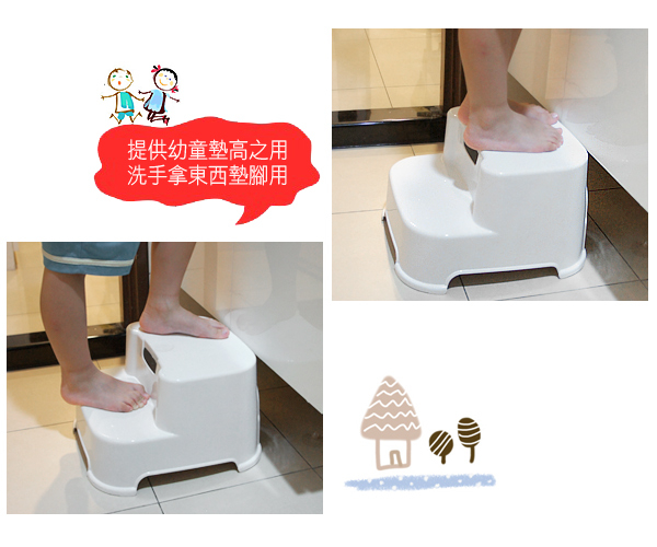 【吾愛墊高椅】耐重100KG 兒童椅 椅子 梯椅 座椅 塑膠椅 BI-5858 [百貨通]