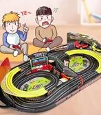 汽車軌道車兒童玩具
