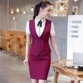西裝馬甲套裝時尚無袖西裝酒店工作服夏季新款背心職業裝 ys2676『毛菇小象』