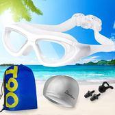 泳鏡 高清大框電鍍防水防霧 男女成人平光帶度數游泳眼鏡裝備  晴光小語