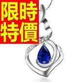 藍寶石 項鍊 墜子18k白金-0.66克拉生日情人節禮物女飾品53sa50【巴黎精品】