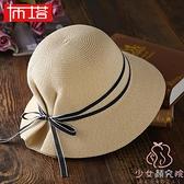 帽子百搭草帽沙灘帽大檐防曬遮陽帽太陽帽【少女顏究院】