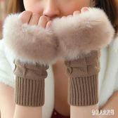 手套女冬天可愛女士露指韓版冬季加厚保暖騎車手臂套 Ic2811『俏美人大尺碼』