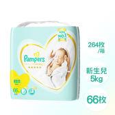 【Pampers】日本境內 一級幫 紙尿褲/尿布 (NB) 66片×4包/1箱
