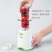 榨汁機 榨汁機家用小型迷你果汁機便攜式果泥機SM3735  百分百